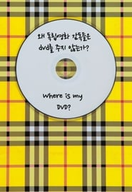 Where is my DVD?