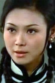 Suen Ga-Lam