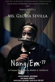 Nang Em [2020]