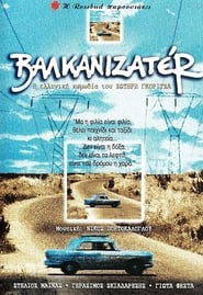 Balkanisateur (1997)