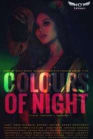 Watch Colours Of Night (2020)