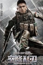 Paratrooper Spirit