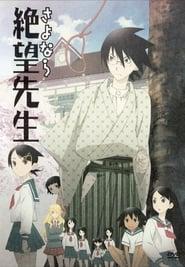 Sayonara Zetsubou Sensei: Season 1