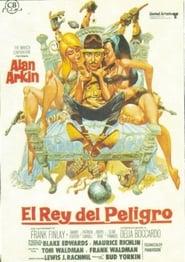 El inspector Clouseau (1968)
