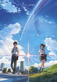 Poster Your Name 1970