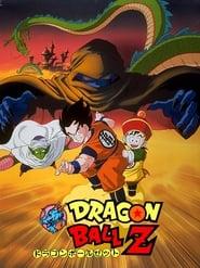 Dragon Ball Z Movie 01 Dead Zone