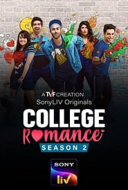 College Romance: Season 2