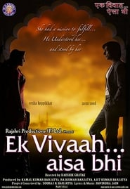 Ek Vivaah Aisa Bhi (2008) Hindi 720p HDRip x264 Download