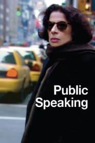 مترجم أونلاين و تحميل Public Speaking 2010 مشاهدة فيلم