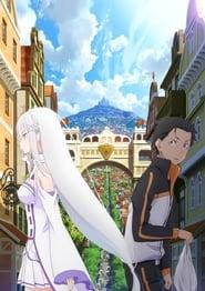 Re:Zero kara Hajimeru Isekai Seikatsu Shin Henshuu-ban
