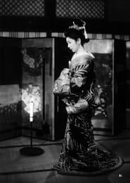 Roles Kinuyo Tanaka starred in Kinuyo Tanaka's New Departure