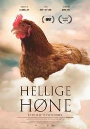 Hellige Høne (2021)