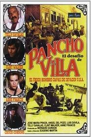 Vendetta (1971)