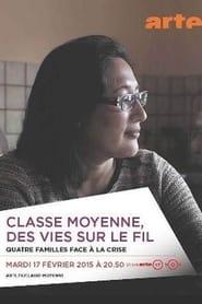 Classe moyenne (2021)