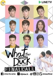 What the Duck: The Series Season 2