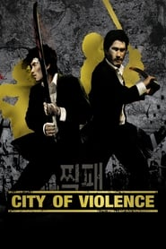City of Violence 2006