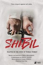 Shibil (2019)