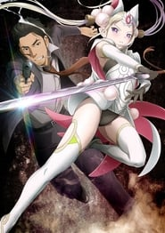 Cop Craft Episode 9 English Dubbed