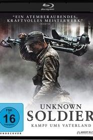 Unknown Soldier – Kampf ums Vaterland (2017)