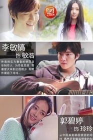 Line Romance ตอนที่ 1-3 ซับไทย [จบ] | สื่อรักทางไลน์
