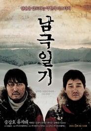 Antarctic Journal 2005