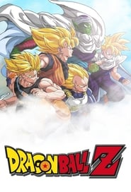 Dragon Ball Saga Poster