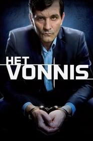 Het Vonnis (2013)