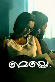 Melle (2017) Malayalam Full Movie Watch Online Free