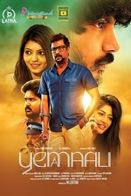 Yemaali  (2018) HDRip Tamil Full Movie