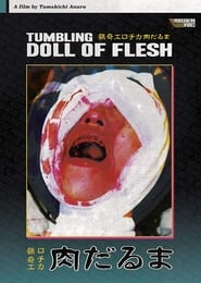 Tumbling Doll of Flesh