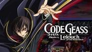 Code Geass: Lelouch of the Rebellion en streaming