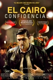 El Cairo confidencial (2017) | The Nile Hilton Incident
