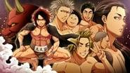 Hinomaru Sumo en streaming