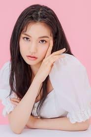 Kim Do-yeon