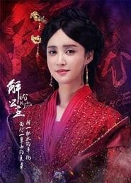 Princess Jieyou ตอนที่ 1-45 ซับไทย [จบ] : องค์หญิงเจี่ยโยว HD