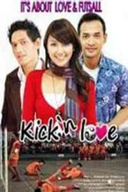 Kick 'n Love 2008
