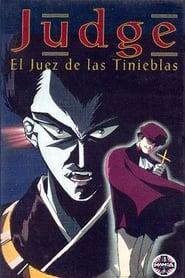 Judge, el juez de las tinieblas 720p Sub Latino Por Mega