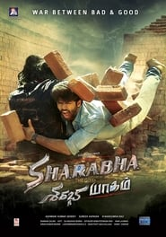 Sharabha (Hindi Dubbed)