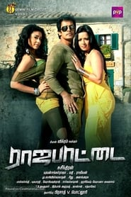 Main Hoon Dada No.1 – Rajapattai 2011 WebRip South Movie Hindi Dubbed 300mb 480p 900mb 720p 1.3GB 1080p