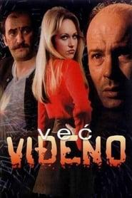 Već viđeno (1987)
