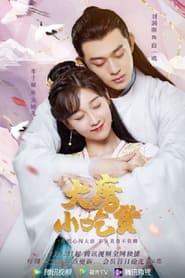 Gourmet in Tang Dynasty (2021) / Gourmet en Dinastía Tang