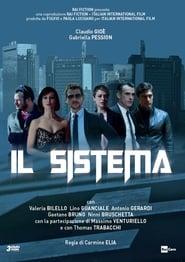 Системата (2016)