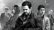 Wallpaper Mile 22