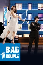 Bad Couple (2007)