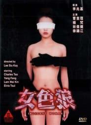 Indecent poster
