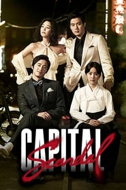 Capital Scandal 2007