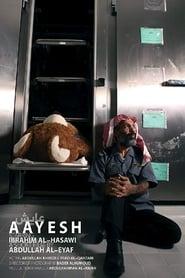 فيلم Aayesh مترجم
