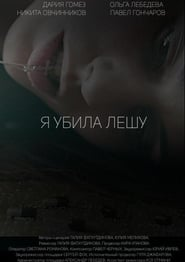 I Killed Alex (2018) Zalukaj Online Lektor PL