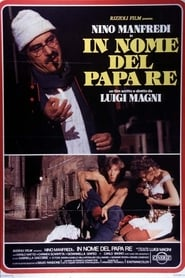 In the Name of the Pope King (1977)