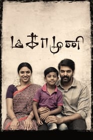 Magamuni (2019) HDRip Tamil Full Movie